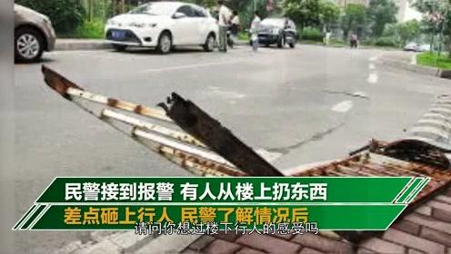 河南济源,男子怒从20楼往下扔了辆电动车,被判刑3年