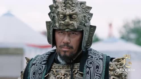 黄飞虎释放了将士!并让将士追上姬昌 保护着他回西岐!