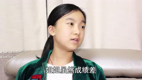 爆笑萌娃:女儿有个字不会写,问老师后就被罚站了!