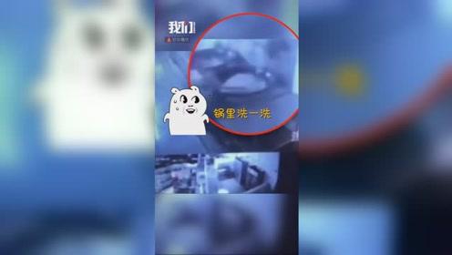 江西理工大学回应食堂用同一扫帚刷锅洗地:情况属实 已开除...