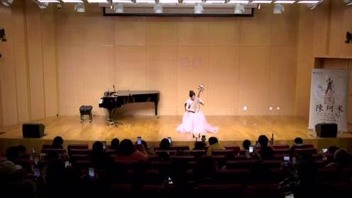 陈珂米·硕士中期音乐会丨现场回顾《天鹅》