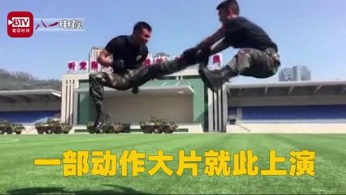 驻澳门部队硬核登场 残酷的魔鬼训练堪比电影大片