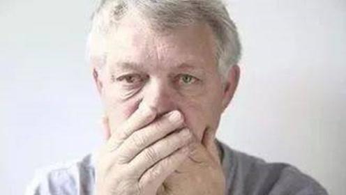 """为啥年纪大了,身上会有""""老人味""""?教你轻松去味,老了也没味"""