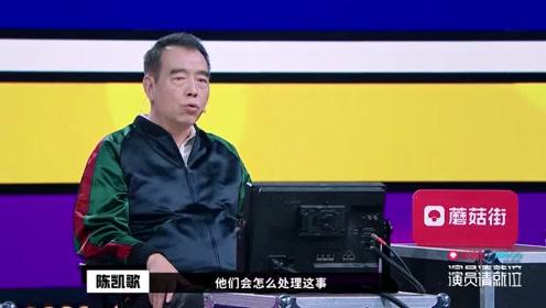 陈凯歌说出自己第一次与组员合作,与他们合作很开心