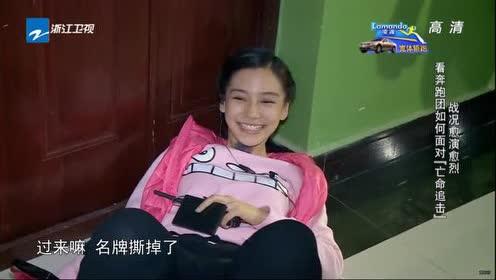 """跑男:郑恺施展""""道德压制""""!调虎离山救baby"""