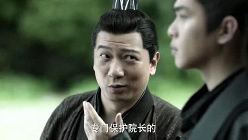 《庆余年》王启年一八卦,范闲更懵了,我到底是什么身份?
