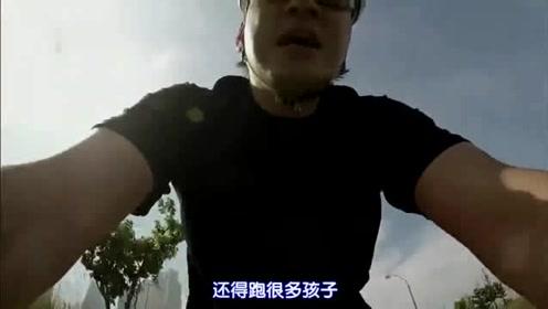 爸爸和民国一起骑车,爸爸感叹人生高低起伏,都应该用平常心看待