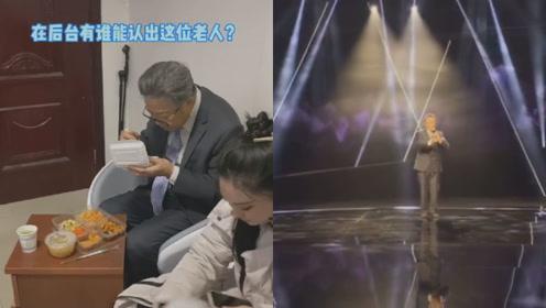 《祝酒歌》90岁李光羲后台吃盒饭津津有味,登台歌声依旧嘹亮老当益壮