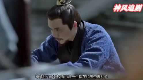 最爱范闲母亲的竟不是范父,不是庆帝,更不是陈萍萍,而是他!