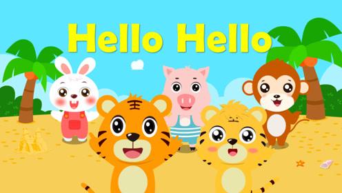 贝乐虎英文儿歌 18 Hello Hello