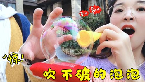 试玩魔术手套,可以让泡泡在上面弹跳,为啥男友接住还被罚吃狗粮