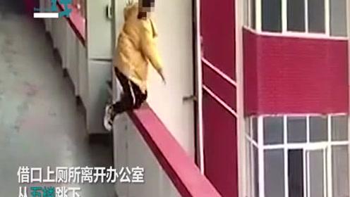 官方通报高中女生跳楼轻生:事发前因吸烟被要求写说明 警方介入