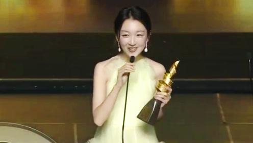 周冬雨凭《少年的你》斩获澳门影展新华语映像最佳女主角!