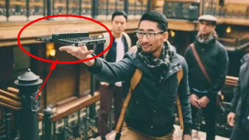 中国80后小伙发明一神器!在欧美市场爆火,国内的人却知之甚少!