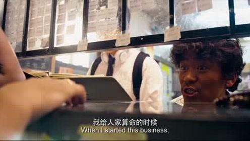 在纽约找华人在哪找?秦风猜出宋义的下落,和唐仁赶往唐人街