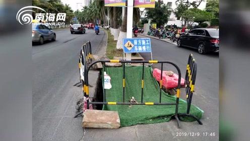 【矢弓视评·观海潮】喊话海口城建:马路不能随便挖坑