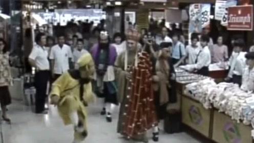 《西游记》昔日花絮曝光,师徒4人逛超市,八戒与美女交谈问价钱