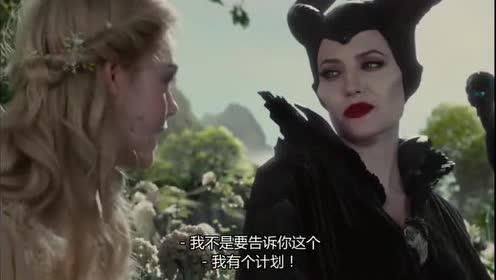 《沉睡魔咒》魔女担心女孩受伤!和她生活在一起!