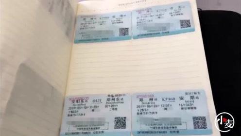 """他带着贴满3年火车票的""""珍贵回忆""""去挽回女友 却将回忆忘在公交车上"""
