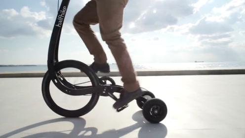 18岁大学生发明半自行车,时速可达20千米,重8.5公斤已申请专利