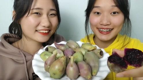 """俩女孩试吃""""仙人掌果"""",绿皮红瓤汁水黏,清新多籽唇齿留红"""