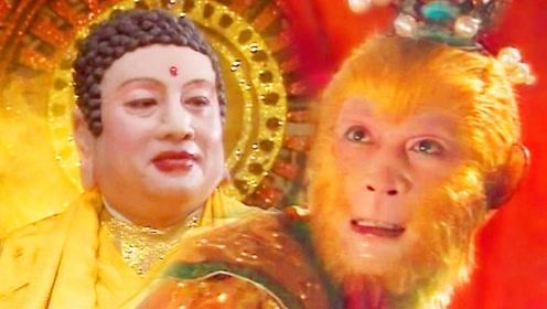"""如来佛祖的""""满头包""""竟大有来头,孙悟空都害怕,看完大开眼界!"""