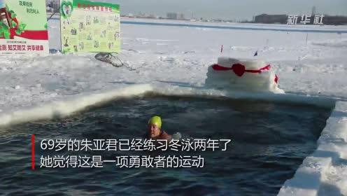 冰上勇士 挑战冬泳