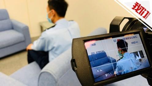 被暴徒割颈的香港警察:家人很担心伤情 但我想重回前线