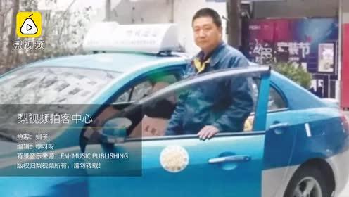 中国好司机!孕妇手指割伤,的哥耗费6小时连送3家医院