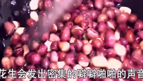 家常油炒花生米的做法,学会这个窍门就对了