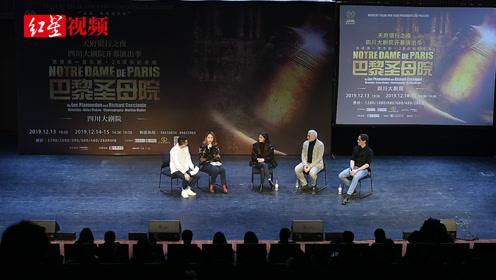 法语音乐剧《巴黎圣母院》将首次唱响蓉城 演员揭秘与原著区别