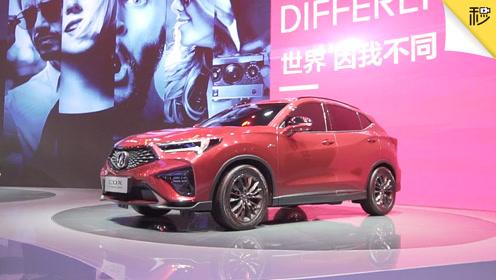 广汽Acura CDX A-Spec概念版全球首发