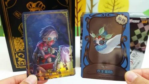 第五人格谜镜收藏卡,独特卡才是最好的吗?