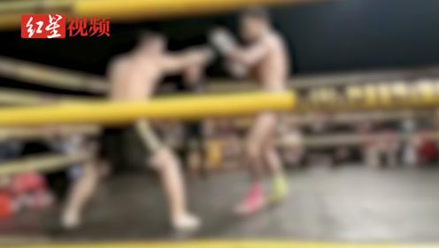 """格斗初学者36秒被""""金腰带""""打成重伤 伤人拳手律师独家回应"""