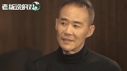王石:中国菜量大、油多、高盐,应该学习日本料理