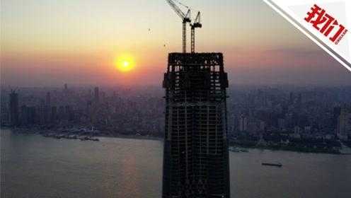 """华中第一高楼""""先缩水后停工""""? 绿地回应:顶楼建设正在最后冲刺"""