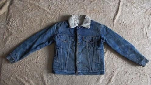 牛仔外套不穿别丢,只需动动小手,成品穿上很多人都夸好