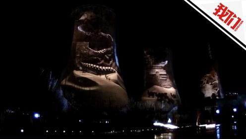 """故宫上元之夜团队 点亮京西新地标""""水晶鞋""""8分钟秀"""