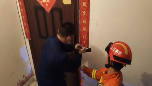 17岁少女反锁家门割腕轻生 消防员不到20秒破门将其救下