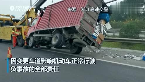 错过出口但别错过生命 高速上急刹又变道太危险!