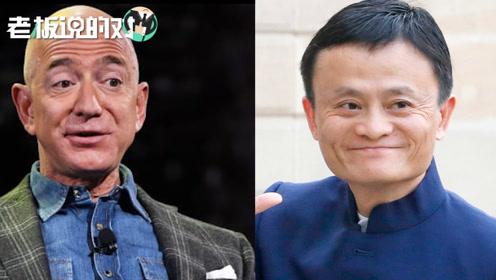 """马云被评为最佳商业领袖,仅次贝索斯!为何外媒如此""""偏爱""""马云?"""