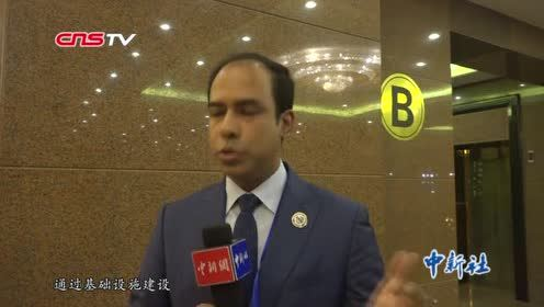 外国政要、学者:中国为全球人权事业做出积极贡献
