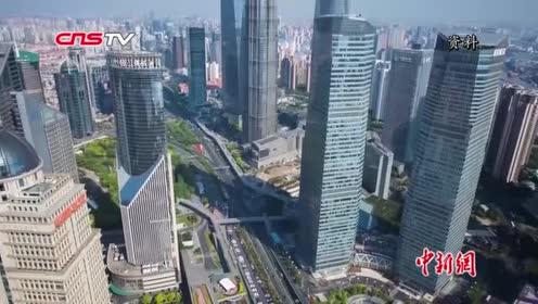 判定世界大变局加速演变推进中国更高水平对外开放
