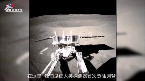超燃!中国火星天团首亮相:明年向火星出发执行探测任务