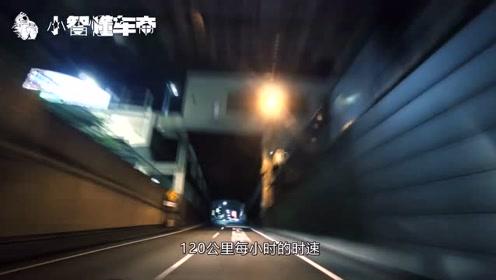 夜间跑高速要用近光灯?老司机告诉你:不怕死就用吧!
