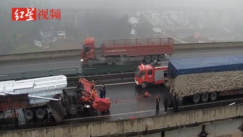 雨雾天三挂车高速追尾 最后一辆载33吨钢管,驾驶室遭削顶