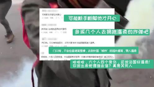"""香港""""黄记""""被法国警察炸伤还赞""""好温柔"""" 梁振英批:洋奴心态!"""