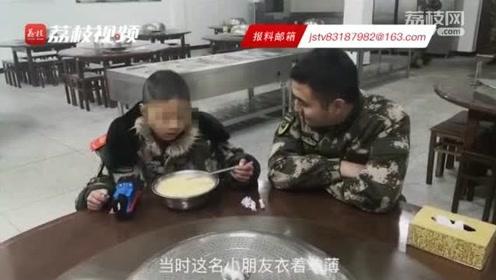 男童深夜迷路循灯光来到军营 武警官兵送上大衣和饭菜