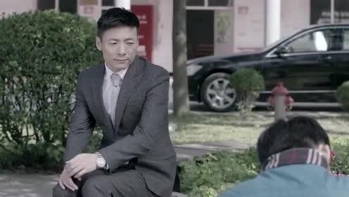 欢乐颂2:安迪知道魏先生过来看小明!心里很不是滋味!
