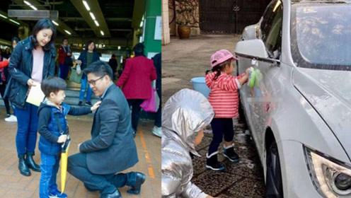 郭晶晶霍启刚夫妇教子有方!6岁儿子与2岁女儿帮爸爸洗车